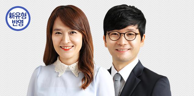 김유신 송혜영 강사가 웃고 있습니다