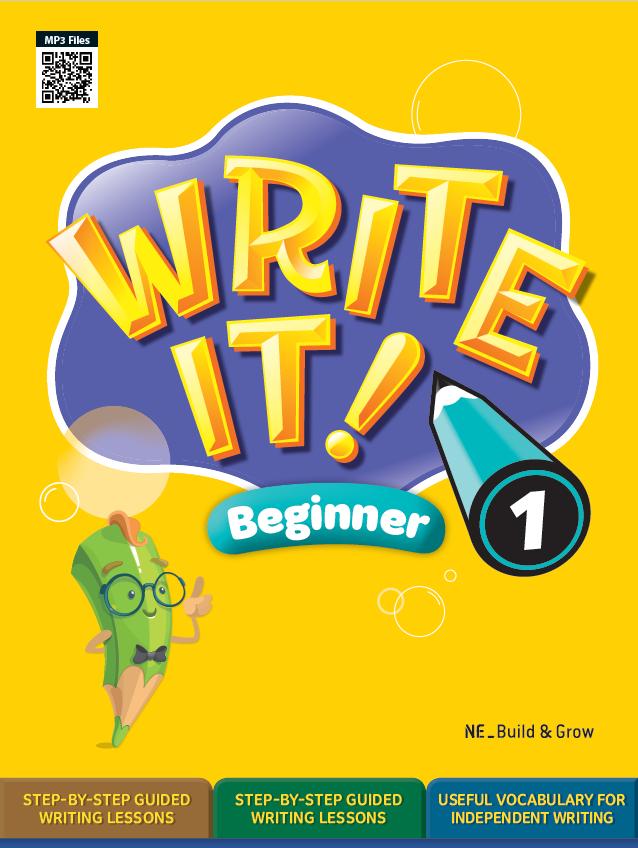Write It! Beginner 1 표지