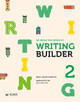 Writing Builder 2