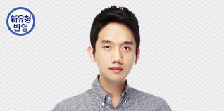 윤재현 강사의 사진