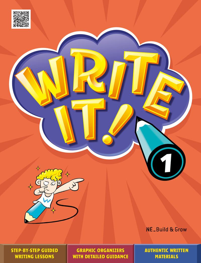 Write It! 1 교재표지