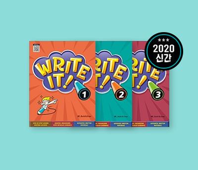 [신간] 초등 Writing 교재 Write it! 런칭 바로가기