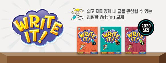 [ELT 신간] WRITE IT