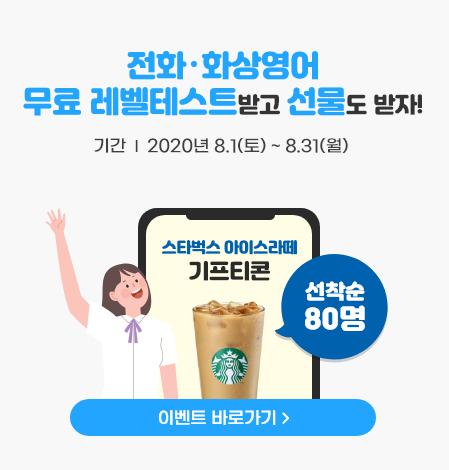 https://upfile.neungyule.com/upload_admin/2020/07/1_banner_449x470.png