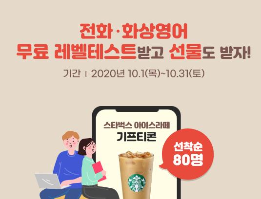 https://upfile.neungyule.com/upload_admin/2020/09/2_banner_535x409.png
