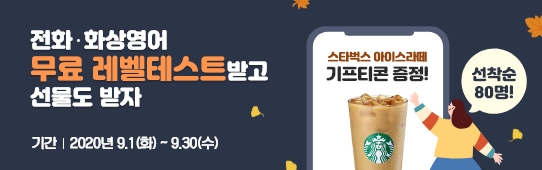 https://upfile.neungyule.com/upload_admin/2020/09/5_banner_542x170_1080x339(0).jpg