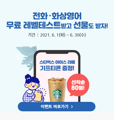 https://upfile.neungyule.com/upload_admin/2021/05/1_banner_449x470(0).png