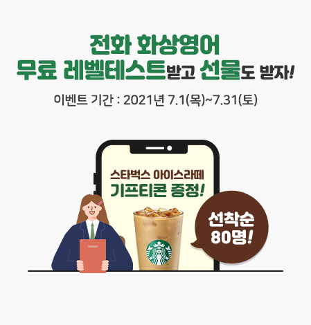https://upfile.neungyule.com/upload_admin/2021/06/1_banner_449x470.jpg