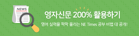 https://upfile.neungyule.com/upload_user/bef_upfilenetimescokr/2018/08/메인_01(1).png